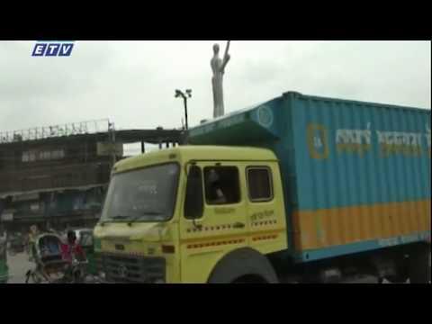 স্বাভাবিক হতে শুরু করেছে যোগাযোগ ব্যবস্থা | ETV News