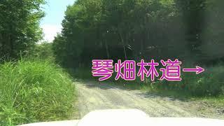 長井林道樺坂峠岩手県上閉伊郡大槌町2013.08.12