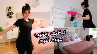 الديكور الجديد لغرفة النوم +مشتريات | شوفو الشكل النهائي | طلعت روعة😍