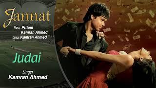 Official Audio Song   Jannat  Kamran Ahmed   - YouTube