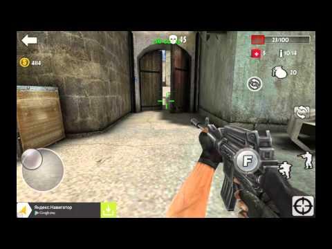 Видео Gun Strike 3D