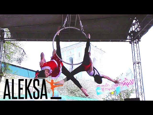 Воздушное кольцо - Воздушная гимнастика - дуэт. Наши ученицы на Дне Цирка.