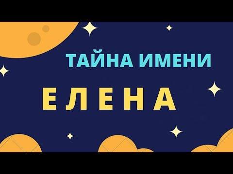 Астрология программы скачать