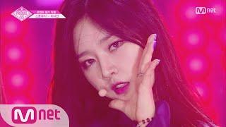 PRODUCE48 [단독/직캠] 일대일아이컨택ㅣ이시안 - ♬Rumor @콘셉트 평가 180817 EP.10