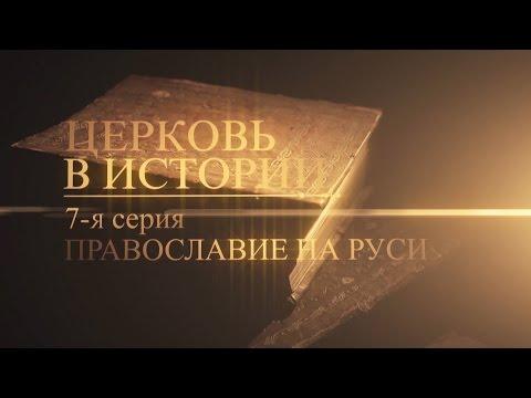 Церкви софии в москве