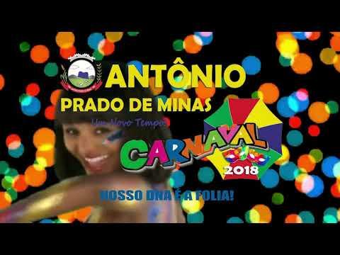 VINHETA CARNAVAL 2018 ANTONIO PRADO DE MINAS 2