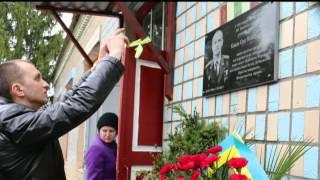 Відкриття меморіальної дошки в с.Івашків, Кодимського району.