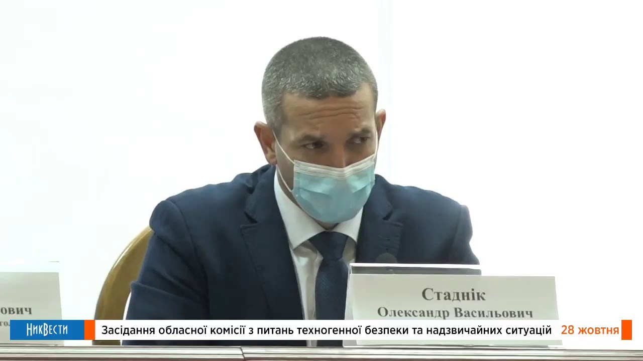 Заседание областной комиссии ТЭБ и ЧС