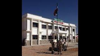 preview picture of video 'وزارة العدل والشؤون القضائية في جمهورية صوماليلاند'