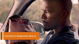 Смотри лучшее на Дом.ru   Выпуск 50