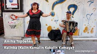 Amiha Topôehko - Kalin Kamalin Kakalin Kamaya