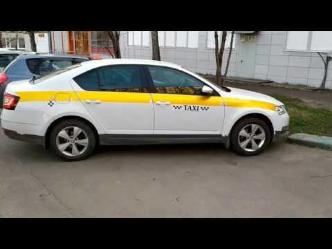 Шкода Октавия А7!!!  Яндекс Такси. 24-е апреля пятница. Проверяю пропуск! Что с работой в Москве?