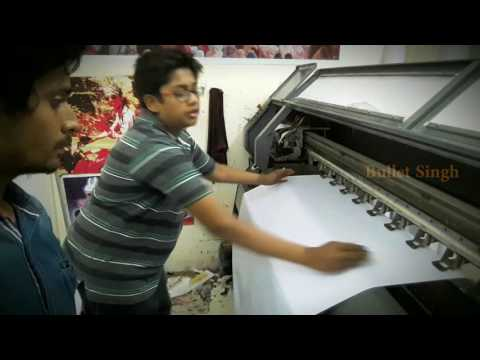 Adnan Digital-Boisar : Flex banner printing process. How is a flex banner printed.