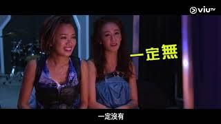 《Good Night Show 全民造星》型得嚟又keep到嗰種幽默! 193戇直男chok住rap大懶堂!