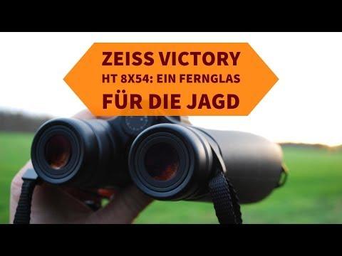 Fernglas Mit Entfernungsmesser Victory Rf 10x54 : Zeiss victory ht 8x54 für die jagd: besser als andere ferngläser?