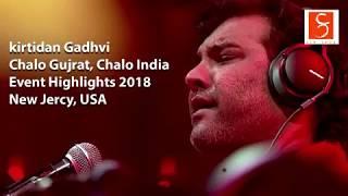 CHALO GUJARAT - CHALO INDIA Event Highlight 2018, New Jercy, USA |By Kirtidan Gadhvi