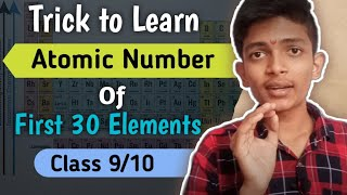 How To Learn Atomic Number Of First 30 Elements || Fastest Trick To Learn Atomic Number ||Chemistry