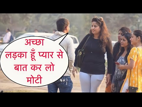 Acha Ladka Hu Pagal Pyar Se Baat Karlo Prank On Cute Girls In Delhi By Desi Boy With Twist