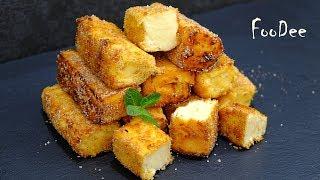 Жареное молоко - нежнейший десерт в хрустящей корочке! Заварной крем в панировке / Leche frita