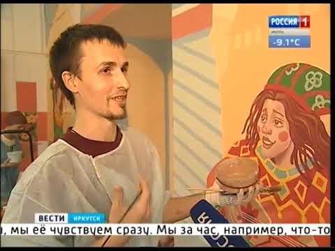 Вести-Иркутск» 20.11.2018 (18:00)