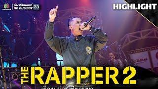 ไอซ์ LILICE | Audition | THE RAPPER 2