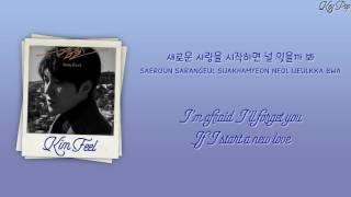 Kim Feel - 성북동 (Seongbukdong) Lyrics [Han|Rom|Eng]