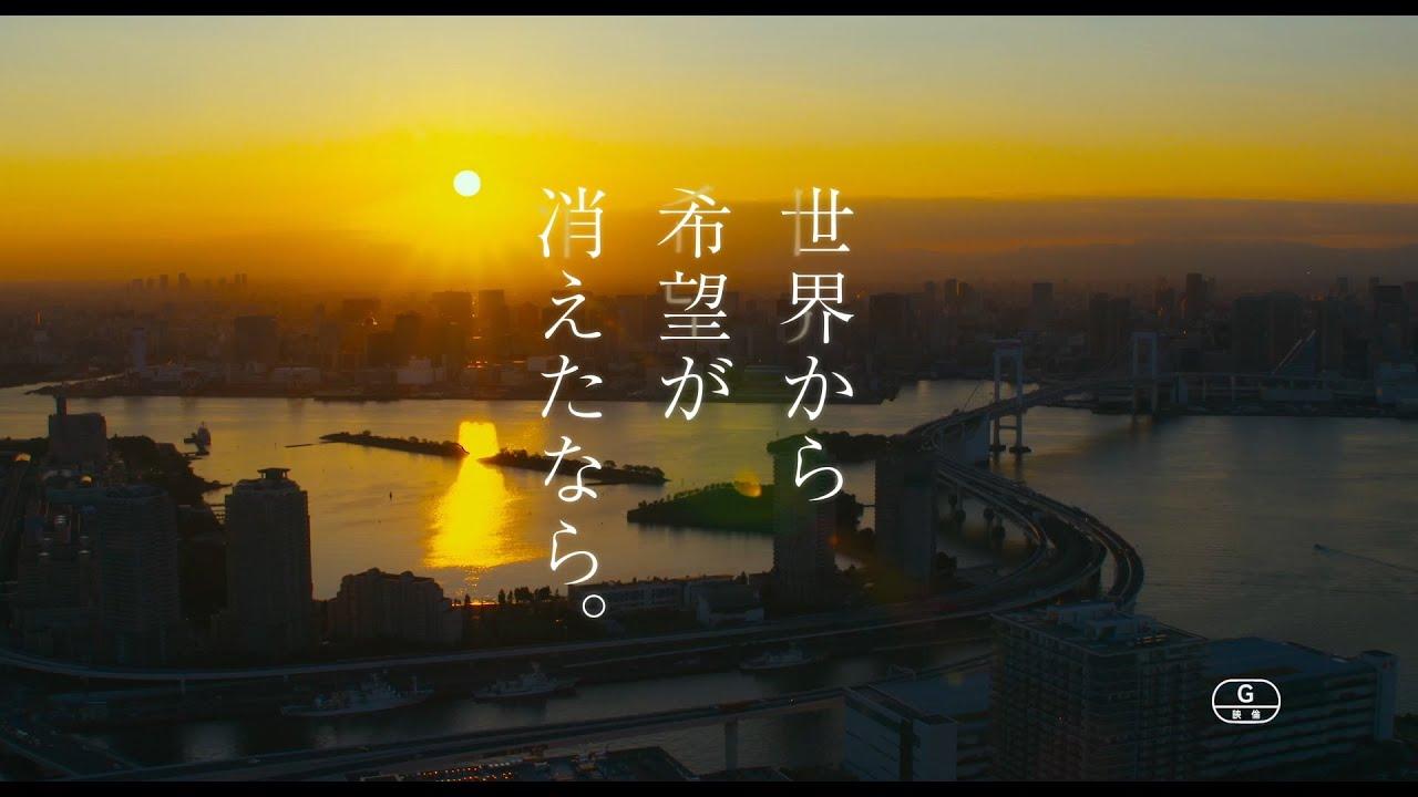【TV CM】15秒