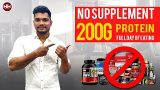 No Supplement   200g Protein   Full Day Of Eating   தமிழில்