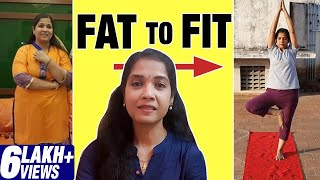 Fat To Fit | சுலபமாக எடை குறைப்பது எப்படி | Lakshya Fitness Tips | Lakshya Stories