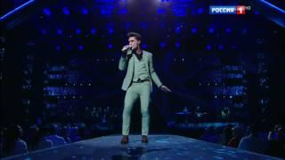 Дима Билан - Неделимые. Новая Волна 2016