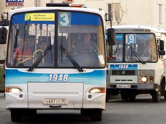 С автобуса на велосипед?