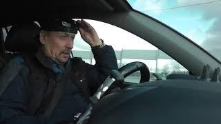 Авто Вождение За Городом - 1