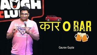 Car-O-Bar |Stand up comedy by Gaurav Gupta