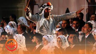 """تحميل اغاني زفة العريس """"فلسطينية"""" - زفة العريس من التراث ♥ MP3"""