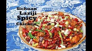 How to Make Laziji Sichuan Spicy Chicken