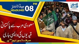 08 PM Headlines Lahore News HD – 21st Feb 2019