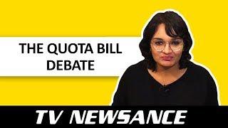 TV Newsance Episode 40: The Quota Bill Debate, Ram Mandir and more