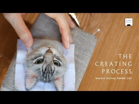 Creating Cat Heads Out of Felt