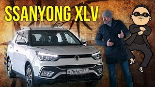 Ssangyong Tivoli XLV 2017 | Обзор Ссанг йонг Тиволи ХЛВ | Корейские автомобили | Про автомобили