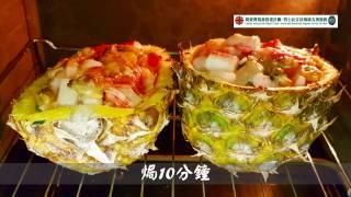 男廚房 - 海鮮菠蘿炒飯