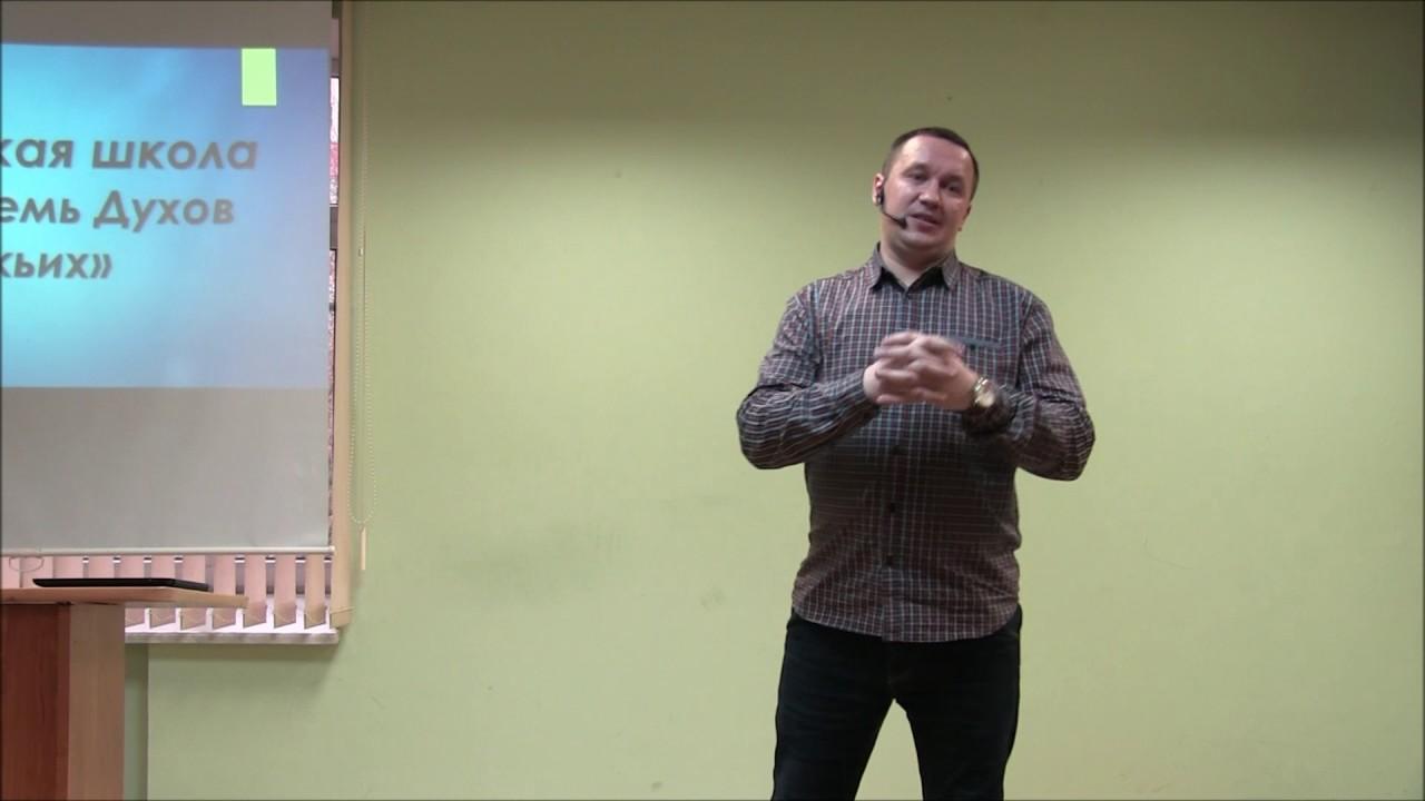 """Пастор Вадим. Тема """"Семь Божьих Духов"""" 19.03.2017"""