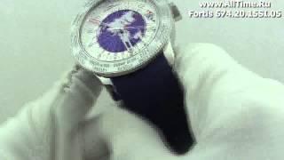 Обзор. Мужские наручные часы Fortis 674.20.15SI.05