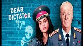 """""""Дорогой диктатор"""" -  трейлер"""