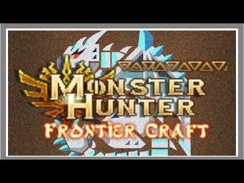 Monster Hunter Frontier Craft 1.2.1 - New Quest Minecraft Mod