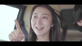 クラウドファンディングプロジェクト:【京都ヘリコプター遊覧】三密回避で楽しむ上空デート