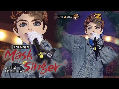 King of masked singer - BOBBY] 복면가왕 - 'baby octopus prince