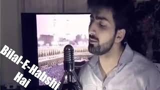 HASBI RABBI PART NAAT LYRICS - YouTube