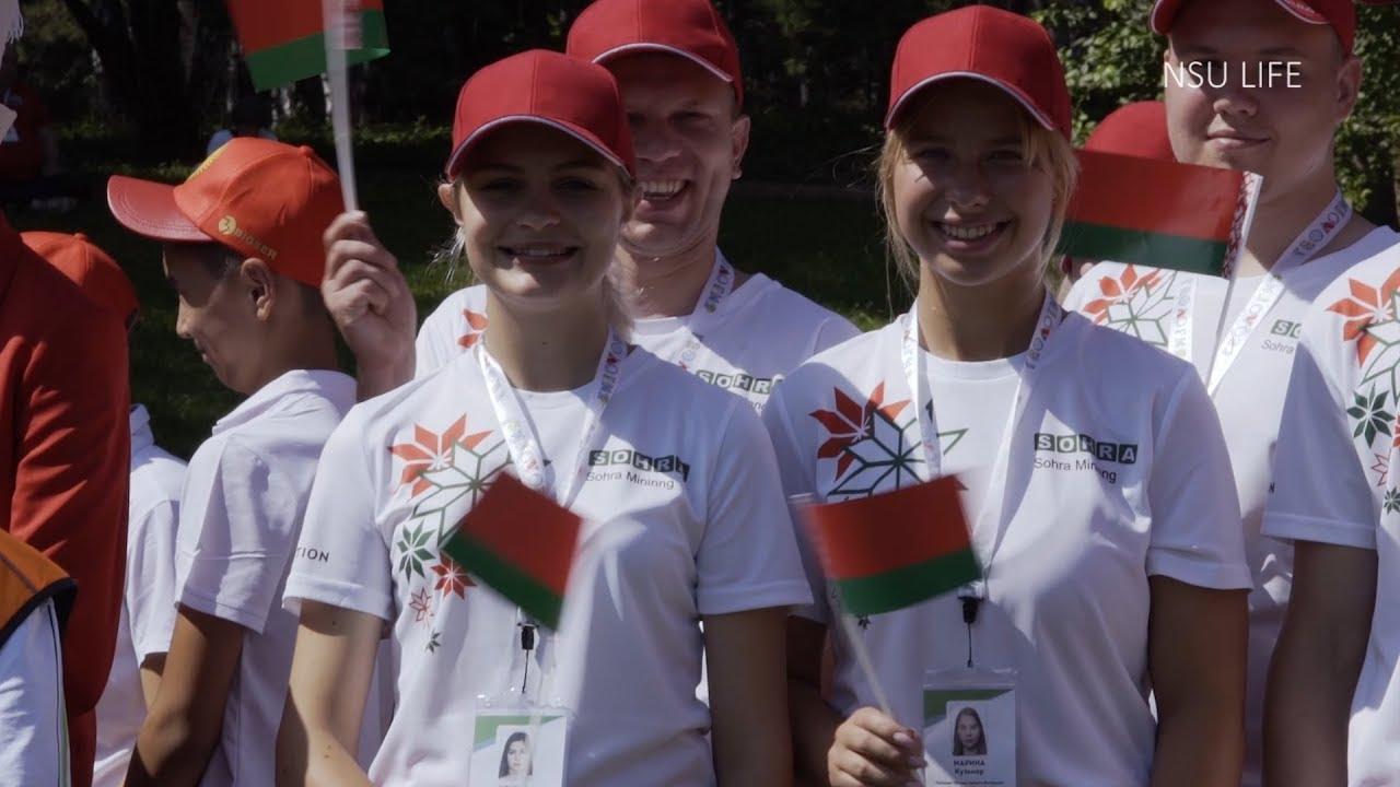 XII Всероссийская полевая олимпиада юных геологов. Открытие
