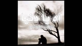 اغاني حصرية :... أحمد الحريبي ... السواد ...: تحميل MP3
