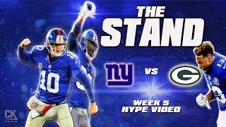 The Stand | Week 5  New York Giants at Green Bay Packers Hype Video